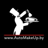 automakeupby